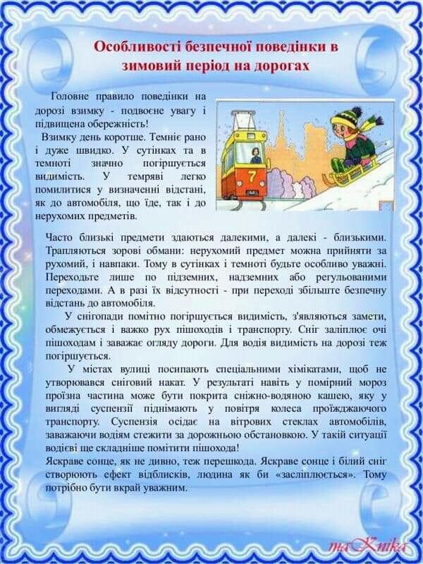 FB_IMG_16135500802859290