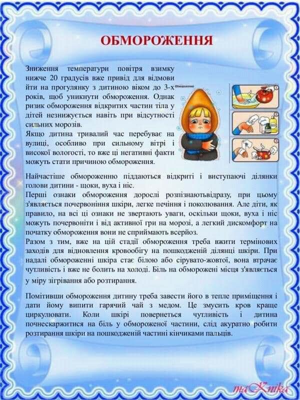 FB_IMG_16135500961485750