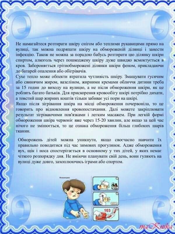 FB_IMG_16135500989760608