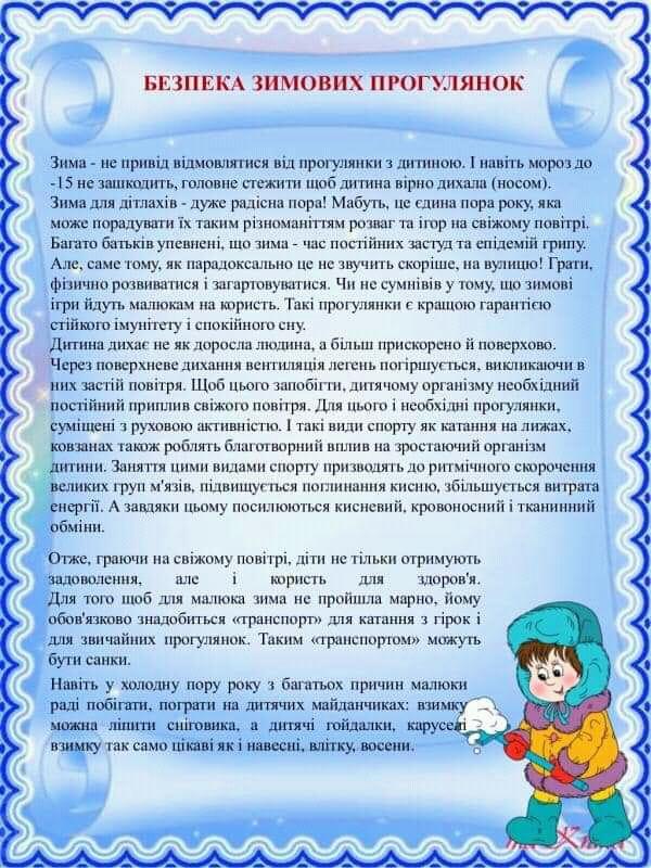 FB_IMG_16135501049596181