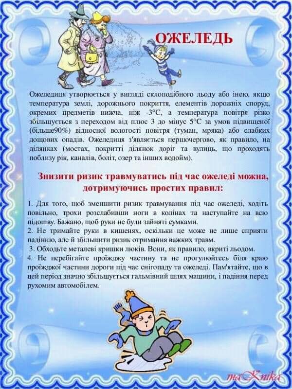 FB_IMG_16135501090098013