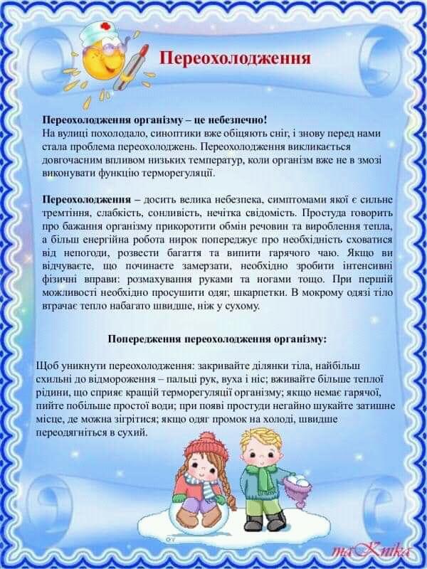 FB_IMG_16135501117613211