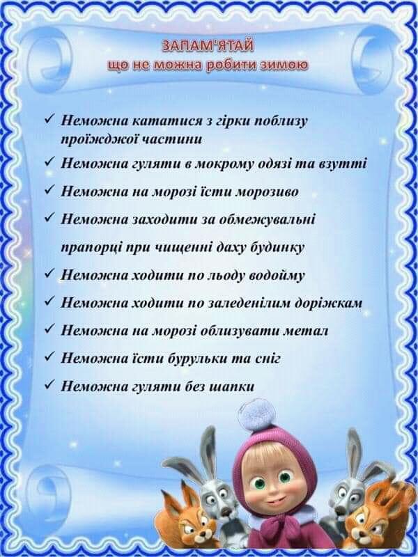 FB_IMG_16135501145534145