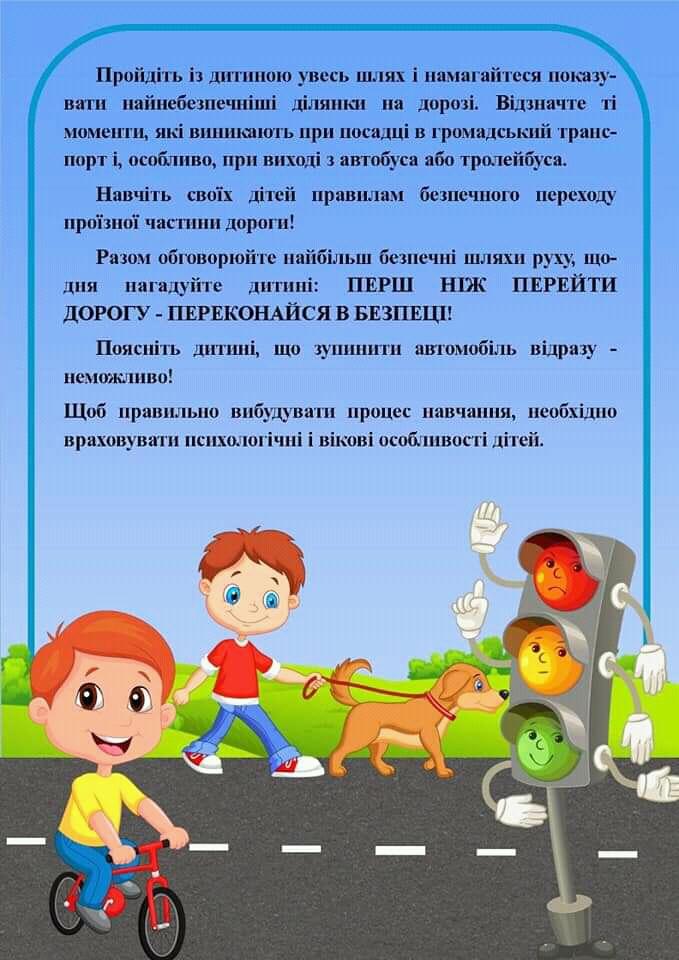 FB_IMG_16135887726679552