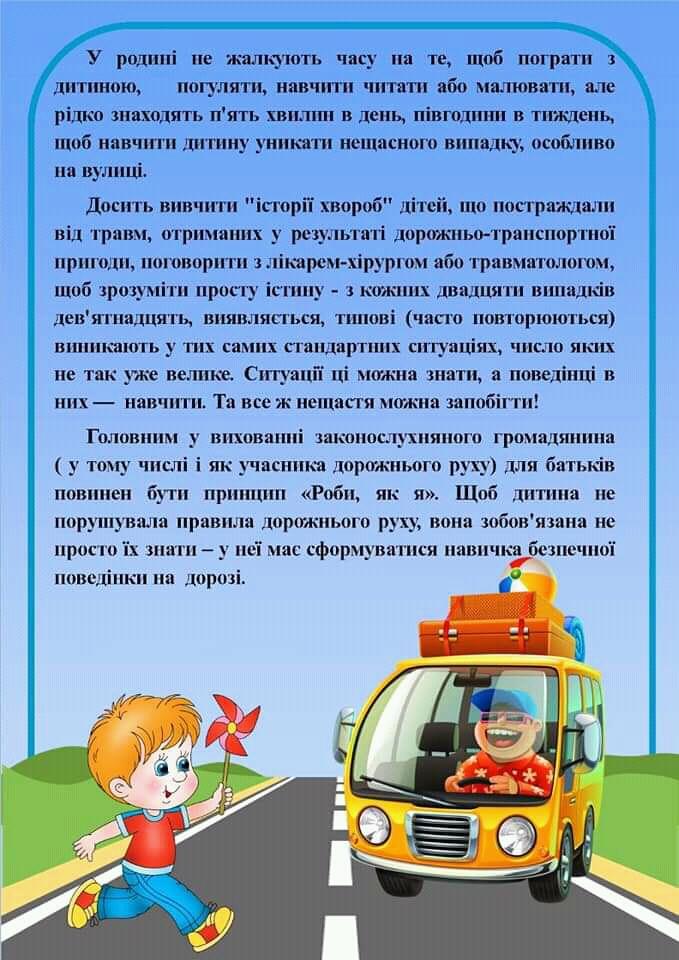 FB_IMG_16135887821971636