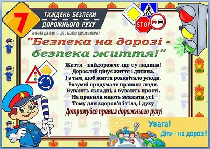 FB_IMG_16135888003733276