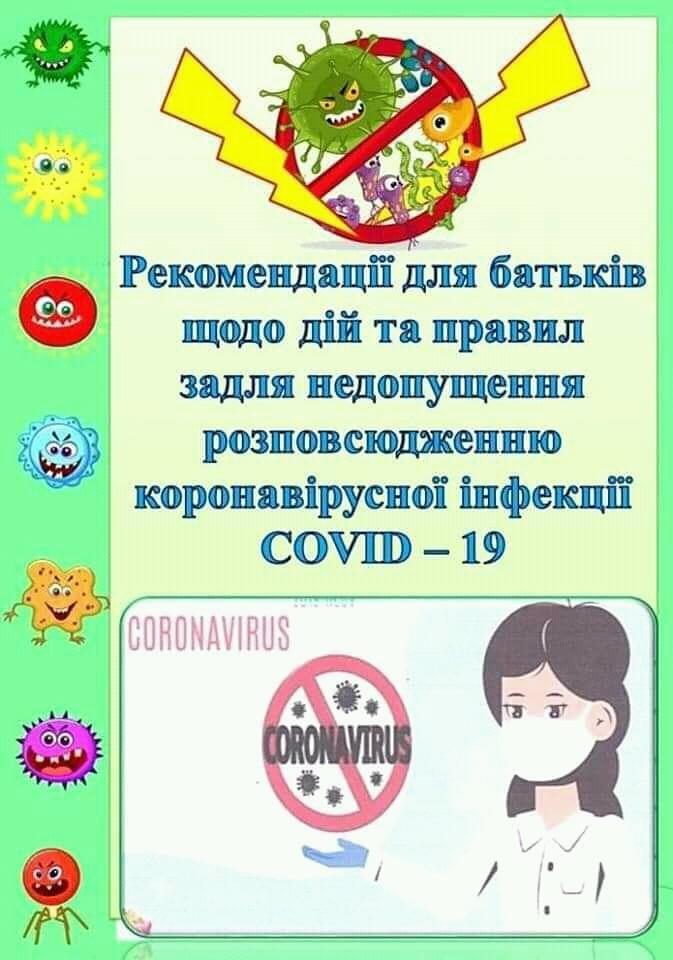 FB_IMG_15945477915638725