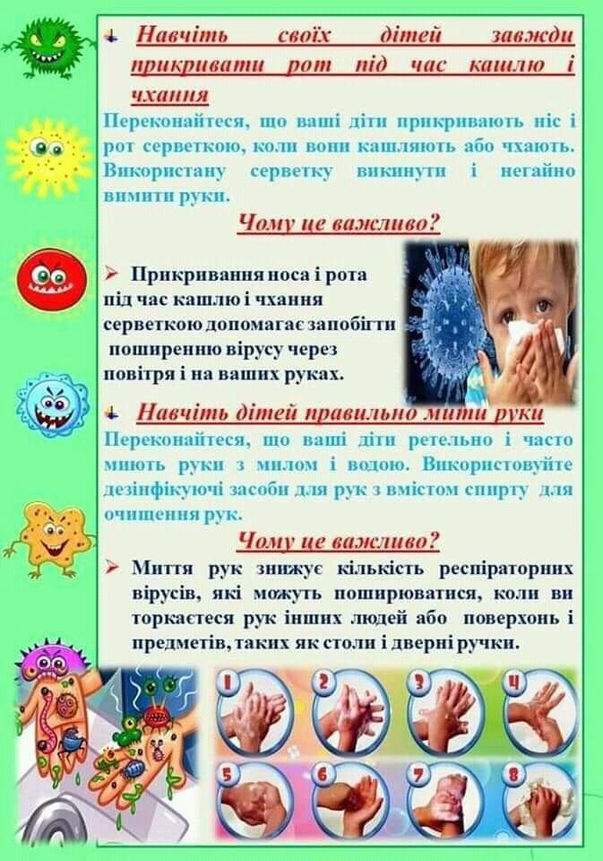 FB_IMG_15945477960223087