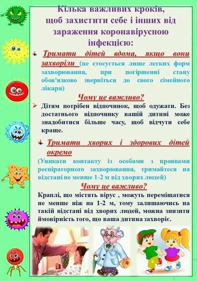FB_IMG_15945478049592461