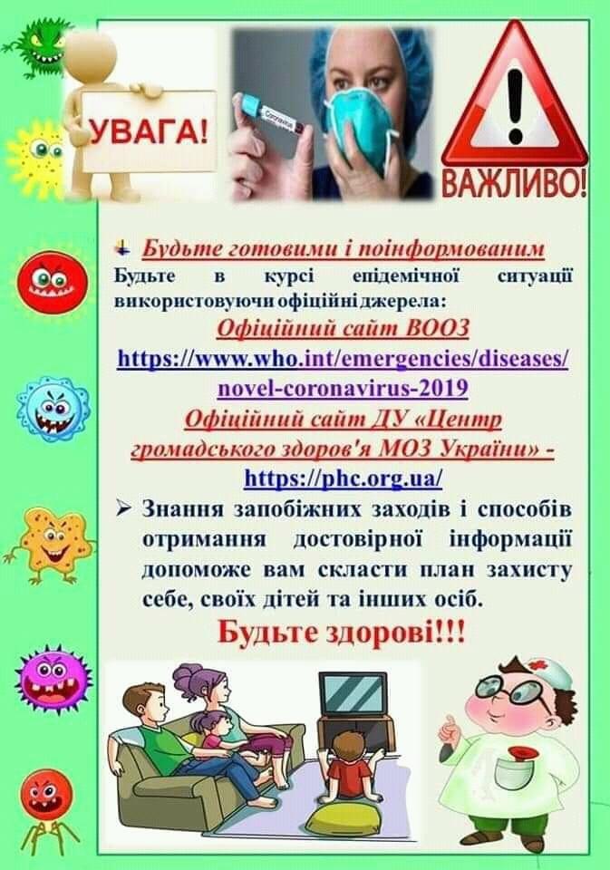 FB_IMG_15945478112724341