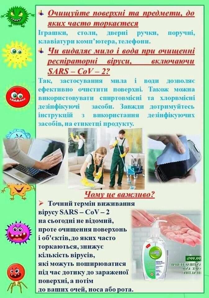FB_IMG_15945478192687135