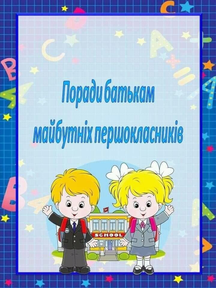 FB_IMG_15962923656980007