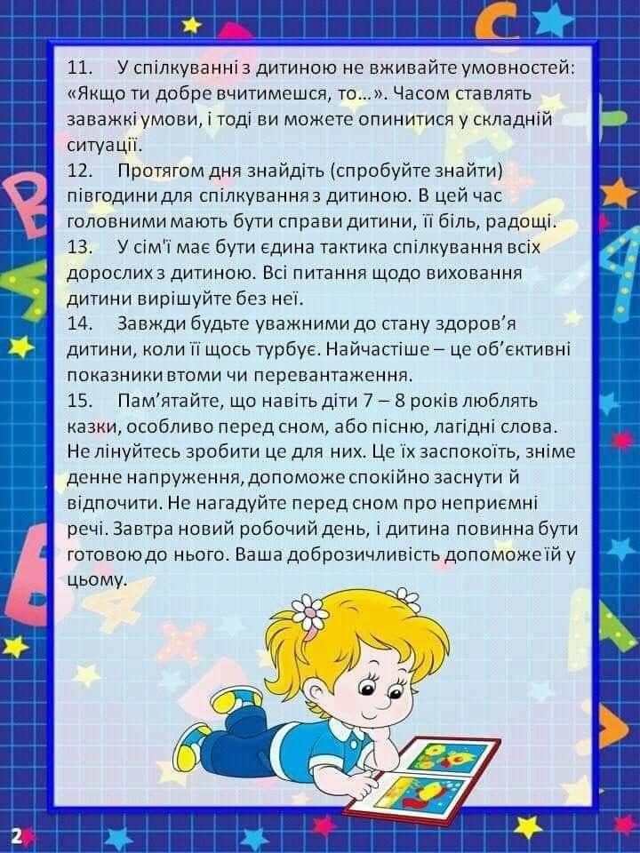 FB_IMG_15962923758904543