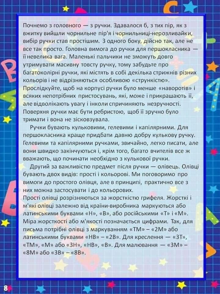 FB_IMG_15962924137531006