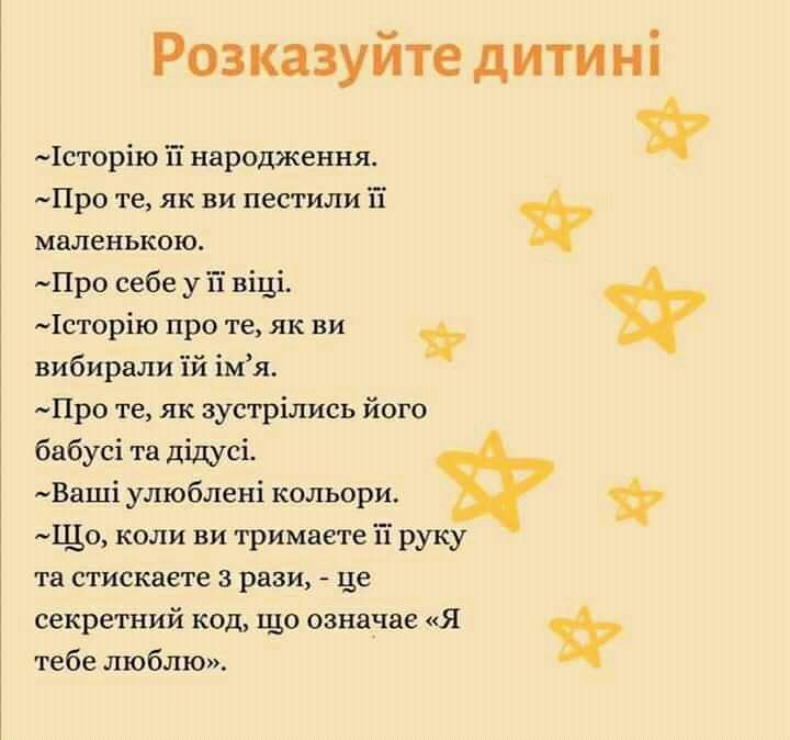 FB_IMG_16032083181715122
