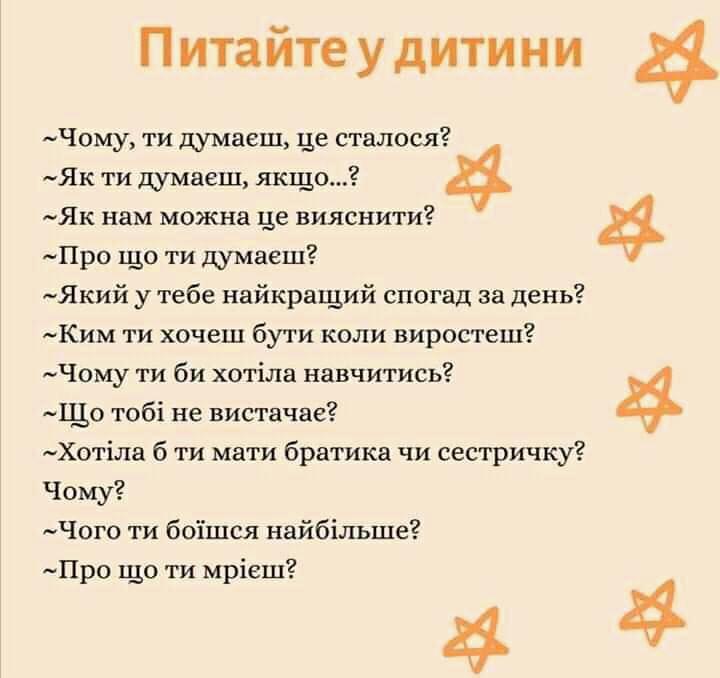 FB_IMG_16032083223155887