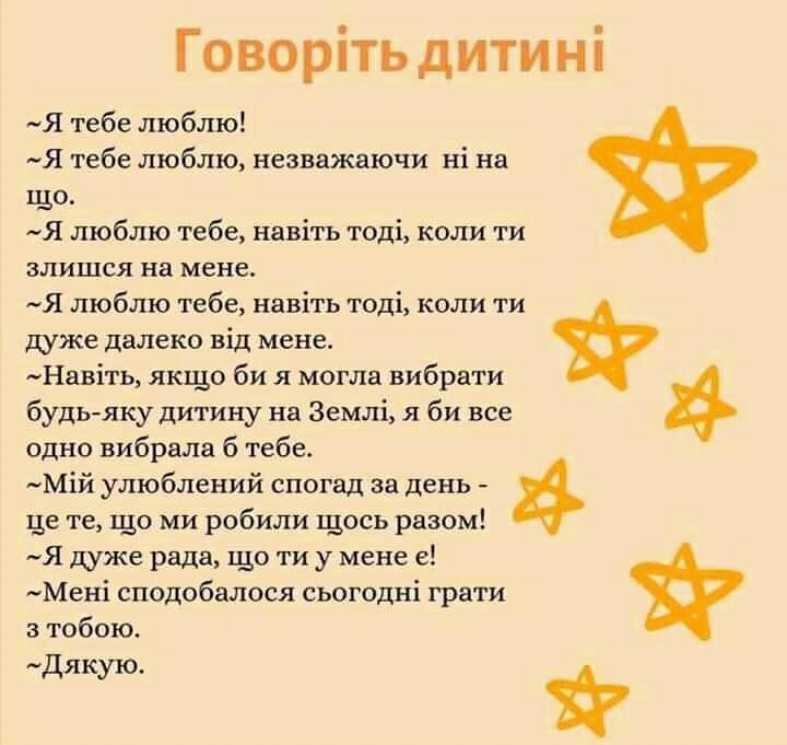 FB_IMG_16032083270896775