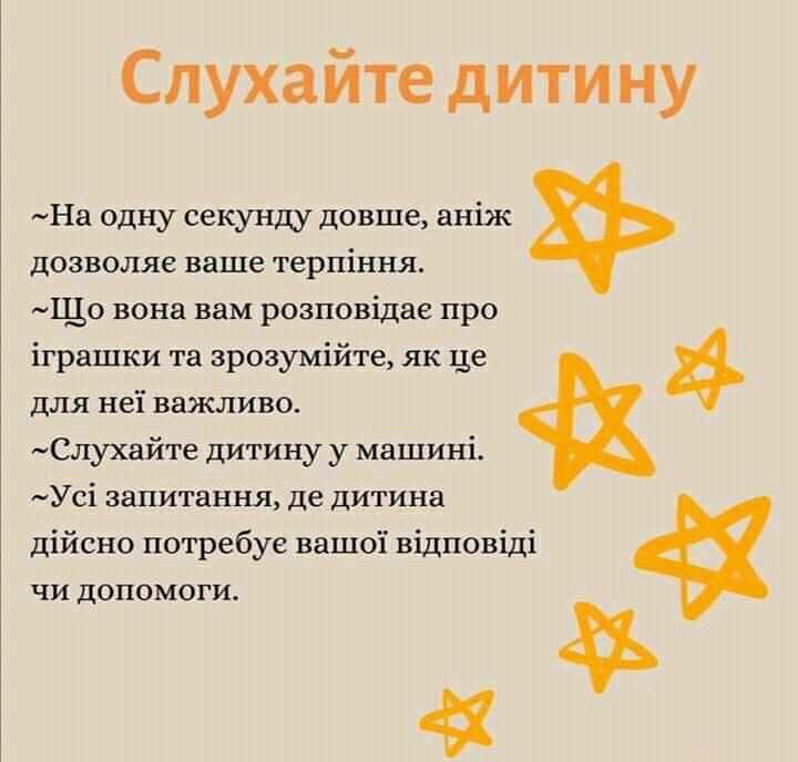 FB_IMG_16032083312227602