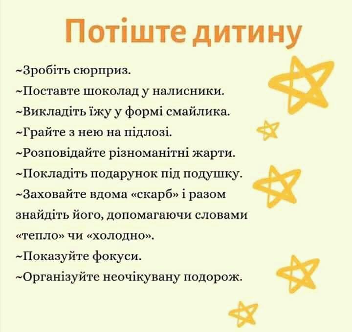 FB_IMG_16032083361689255