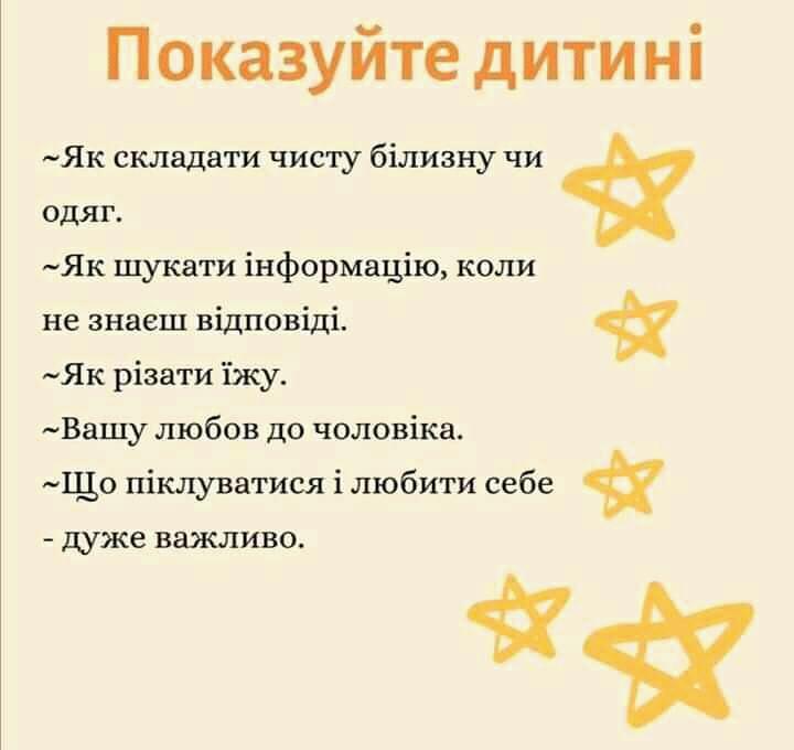 FB_IMG_16032083403603842
