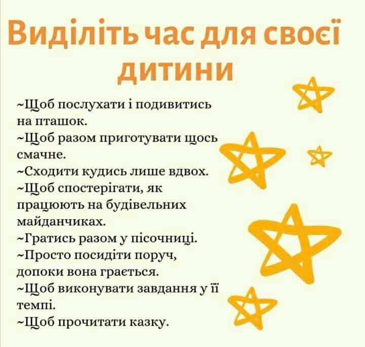 FB_IMG_16032083459888351